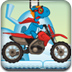 恐龙南极骑摩托