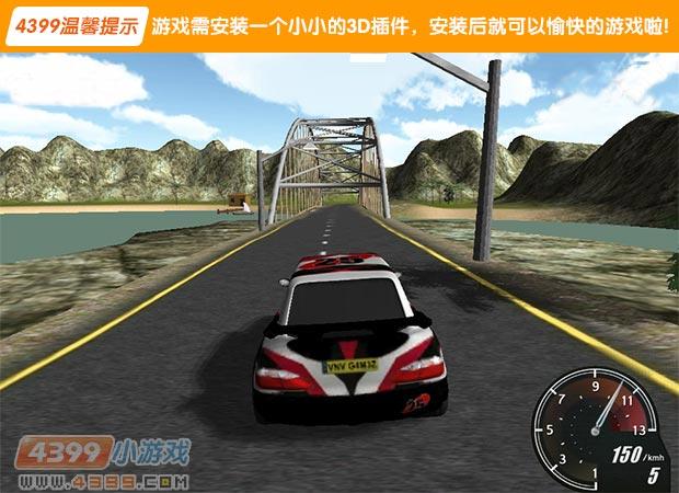 3D雷霆赛车2_3D计时拉力赛,3D计时拉力赛小游戏,4399小游戏 www.4399.com