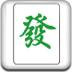 麻将中国龙