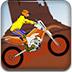摩托变速赛