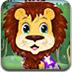 可爱的小狮子