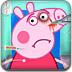 粉红小猪受伤了