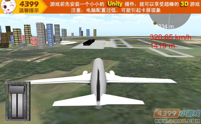 波音737模拟驾驶,波音737模拟驾驶小游戏