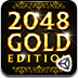 黄金2048