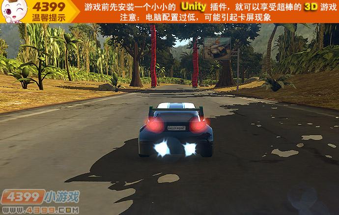 3D雷霆赛车2_狂飙氮气赛车4,狂飙氮气赛车4小游戏,4399小游戏 www.4399.com