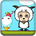 喜羊羊大冒险3
