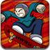 滑板挑战赛