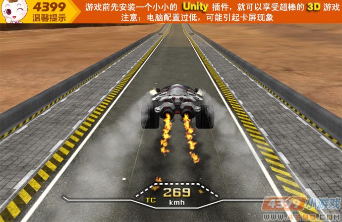 四驱赛车急速狂飙小游戏,在线玩,4399小游戏
