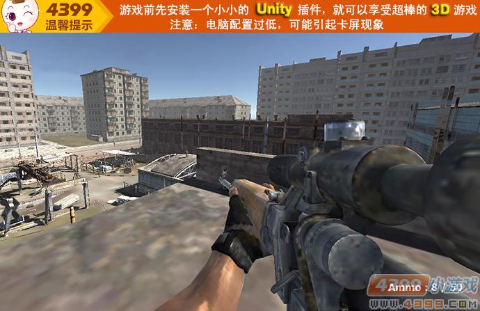 危险战场狙击手小游戏,在线玩,4399小游戏