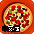 商人模拟经营中文版