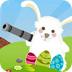 疯狂的复活节兔子