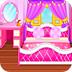 公主的新屋子