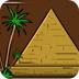 逃离埃及博物馆
