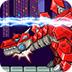 组装机械赤血剑龙