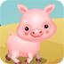 淘气小猪逃脱2