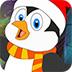 救援圣诞小企鹅
