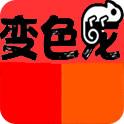 千古谜案:吕不韦与秦始皇到底是啥关系?