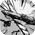 空中飞虎战机小游戏
