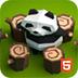 围困小熊猫