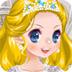 嬌滴滴的小公主
