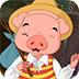 救援猪猪女士