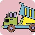 工地卡车图画册