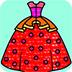 公主裙图画册