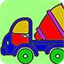 大型卡车填颜色