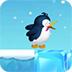 南极大冒险小游戏