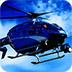 直升机拼图