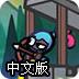 护国勇士2中文版