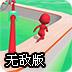 趣味赛跑2威尼斯人电子游戏