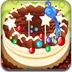 开心生日蛋糕